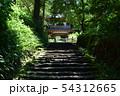 浄智寺 54312665