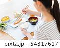 若い女性(食事) 54317617
