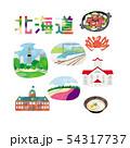 北海道 イメージ素材 54317737