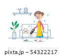 掃除 掃除機 主婦 イラスト 54322217
