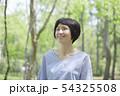 女性 ミドル アジア人の写真 54325508