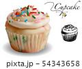 Cupcake 3D Vector Set 54343658