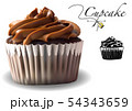 Cupcake 3D Vector Set 54343659