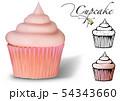 Cupcake 3D Vector Set 54343660