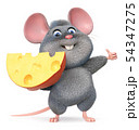 3d illustration funny mouse with cheese 54347275
