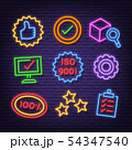 quality control neon icons 54347540