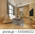 modern dining room and living room luxury decor 54348322