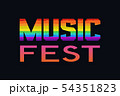 Music Festival hand drawn letters flat vector signboard 54351823