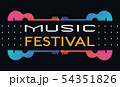 Music Festival hand drawn letters flat vector signboard 54351826