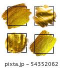 Golden Grunge Brush paint ink stroke with square frame backgrounds set. Vector Illustration 54352062