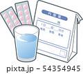 薬袋と錠剤と水 54354945