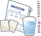 薬袋と粉薬と水 54354947