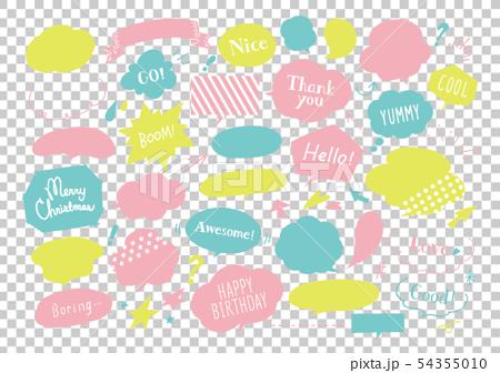 講話泡泡多彩美國漫畫風格 54355010