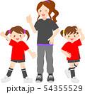 ダンスの先生と生徒 54355529