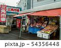 三角市場 北海道小樽市 入口 カニ売店 横 54356448