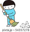 掃除 こども ベクター あおきいろくん 54357278