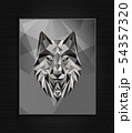 Abstract polygonal wolf head design 54357320