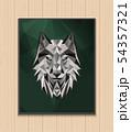 Abstract polygonal wolf head design 54357321