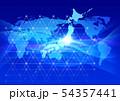 グローバルイメージ 54357441