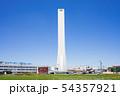 稲沢市 三菱エレベーター・エスカレーター 三菱電機稲沢製作所  エレベーター試験棟 54357921