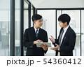 ビジネス 職業 ビジネスマンの写真 54360412