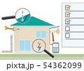 マイホーム 点検シート 54362099