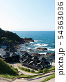 [石川県] 聖域の岬ランプの宿  54363036
