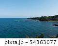 [石川県] 珠洲岬  54363077