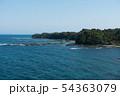 [石川県] 珠洲岬  54363079