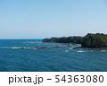 [石川県] 珠洲岬  54363080