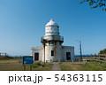 [石川県] 禄剛埼灯台 54363115