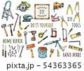 手描きイラスト:DIY 水彩カラー 54363365