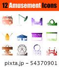 Amusement Icon Set 54370901