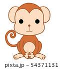 動物のイラスト-サル 54371131