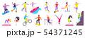 Street Sport Flat Set 54371245