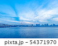 夕暮れの東京の海 54371970
