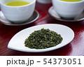茶葉、緑茶、日本茶 54373051