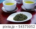 茶葉、緑茶、日本茶 54373052
