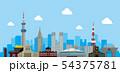 東京 街並み・ランドマーク・ビル群 ベクター背景イラスト 54375781