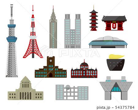 東京 建物・ランドマーク・ビル イラストセット 54375784