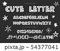 Hand drawn vector alphabet. 54377041