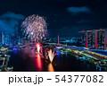シンガポール・マリーナベイの夜景と花火 NDPリハーサル  54377082