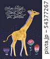 Cartoon giraffe vector illustration. 54377267