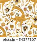 Cartoon giraffe vector illustration. 54377307