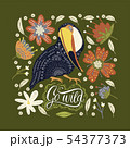 Toucan. Tropical Summer Vector Card. 54377373