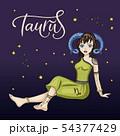 Zodiac Girl Vector Sign. 54377429