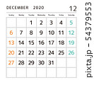 カレンダーイメージ 54379553