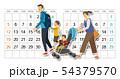 カレンダーイメージ 54379570