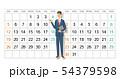 カレンダーイメージ 54379598