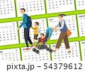 カレンダーイメージ 54379612